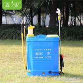 20L電動噴霧器果樹澆花灑水農用打藥機背負式高壓防疫消毒噴壺  igo『名購居家』
