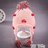 嬰兒帽 嬰兒帽子女寶寶毛線帽冬季加絨護耳兒童可愛櫻桃女童嬰幼兒小孩 童趣屋
