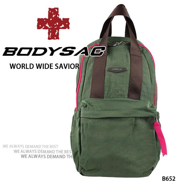 軍綠-輕量後背包  AMINAH~【BODYSAC B652】