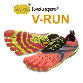 VFF黃金大底五指鞋-路跑-V-RUN-17W7004