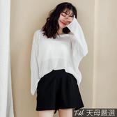 【天母嚴選】捲邊微透膚寬鬆長版針織上衣(共三色)