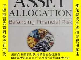 二手書博民逛書店Asset罕見Allocation: Balancing Financial Risk(Fifth Edition