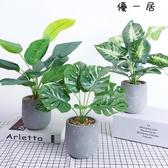 優一居 創意仿真植物小盆栽盆景室內辦公桌綠植擺件
