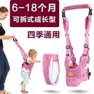 學步帶女嬰幼兒學走路防勒防摔四季通用男寶寶安全防走失帶娃神器 小山好物