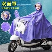 電動車雨衣單人騎行雨披【時尚大衣櫥】