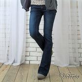 Victoria 繡花貼鑽低腰靴型褲-女-中藍