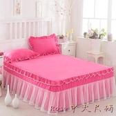 韓版公主蕾絲床裙單件床罩雙人新款床笠床墊保護套床套LXY5982【Rose中大尺碼】