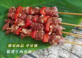 ★碳烤牛肉串★10隻/包 烤肉必備 大口過癮【陸霸王】