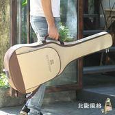 吉他包41寸加厚後背背包40寸民謠古典吉他袋39寸木吉他套38寸琴包 耶誕交換禮物