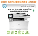 【阿波羅庇護工場】HP LaserJet...