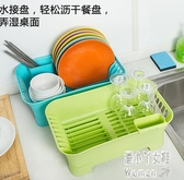 廚房置物架瀝水碗架碗碟盤子餐具滴水收納架碗柜塑料瀝水架JY6858 【潘小丫女鞋】