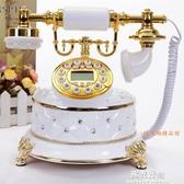 復古電話新款歐式電話機白色創意仿古電話機家用座機復古高檔電話田園 NMS陽光好物