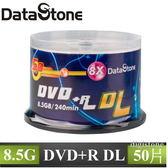 ◆全館免運費◆精選日本版 DataStone 正A級 DVD+R 8X DL 8.5GB 燒錄片(50片布丁桶X2)=加碼送CD棉套X1