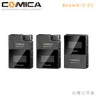 EGE 一番購】COMICA【BoomX...