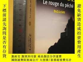 二手書博民逛書店法文原版罕見Le rouge du péchéY7215 Elizabeth GEORGE pocket 出