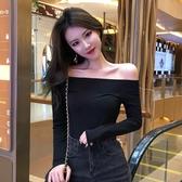 黑色一字領露肩打底衫長袖T恤女秋冬 小心機性感修身漏肩鎖骨上衣 Korea時尚記