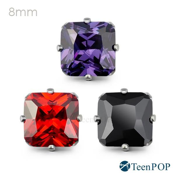鋼耳環 ATeenPOP 單鑽耳環 玩色耀眼 8mm一對價格 抗過敏 男生耳環 中性耳環 鋯石耳環 玩色繽紛
