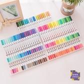 水彩筆 100色軟頭水彩筆雙頭彩色筆馬克筆彩筆套裝兒童繪畫套裝勾線畫筆 交換禮物