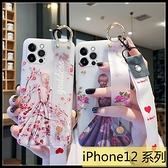 【萌萌噠】iPhone12 系列 Mini Pro Max 背影女孩腕帶系列保護殼 可支架 手腕帶 全包防摔軟殼 手機殼