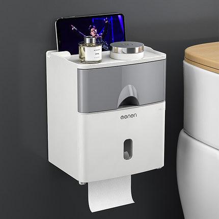 衛生間面紙盒 免打孔創意防水紙巾架廁紙盒廁所衛生紙置物架抽紙盒 快速出貨