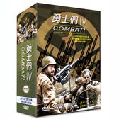 新動國際【勇士們Ⅳ -精裝版4DVD】黑白影片畫質清晰