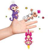 【超夯】Fingerlings互動寵物 手指猴 手指樹懶【六甲媽咪】