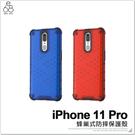 iPhone 11 Pro 蜂巢散熱 防摔殼 手機殼 保護套 四角強化 氣墊輕薄 保護殼 耐衝擊 手機保護套