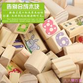 兒童益智積木玩具1-2周歲男孩子嬰兒寶寶女孩早教識字玩具3-6周歲
