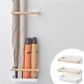 鐵藝雨傘架 簡約創意雨傘收納架 免打孔置物架壁掛站立傘架