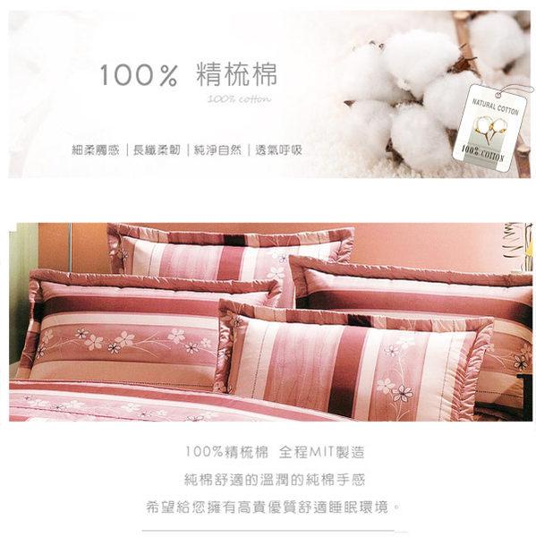 鋪棉床包 100%精梳棉 全鋪棉床包兩用被四件組 雙人特大6x7尺 king size Best寢飾 KF2535