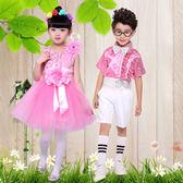 表演服裝幼兒園中小學生大合唱服男童女童 LQ1600『科炫3C』