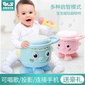 寶寶手拍鼓兒童拍拍鼓音樂嬰兒早教益智1歲0-6-12個月3可充電玩具【狂歡萬聖節】