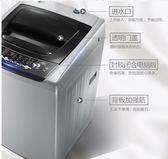 8公斤KG家用智慧變頻全自動迷你波輪洗衣機  享購  igo  220v