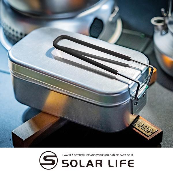 瑞典Trangia Mess Tin 210R 煮飯神器便當盒 (小黑把手).多功能煮飯器 可直火加熱 單人鍋野炊鍋