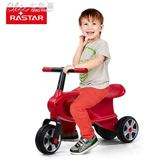 兒童學步車三輪跑跑車寶寶滑行車玩具童車「Chic七色堇」igo