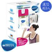BRITA 隨身濾水瓶體驗組-紅(1瓶3芯)【愛買】