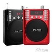 收音機 新款插卡充電mp3外放音樂播放器便攜式老年隨身聽音響U唱戲機