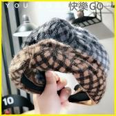 【快樂購】髮箍 豹紋髮箍女時尚韓版頭箍寬邊百搭簡約波點