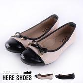 [Here Shoes]休閒鞋-MIT台灣製 豆豆鞋底 皮質拼接亮皮 蝴蝶結 娃娃鞋 休閒鞋 懶人鞋-KI678