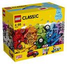 樂高LEGO CLASSIC 滾動的顆粒...