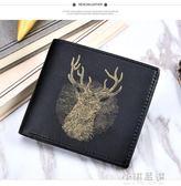男士短款錢包橫豎款時尚個性青年超薄多卡位日韓學生創意小皮夾潮『小淇嚴選』