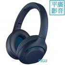 平廣 送袋 SONY WH-XB900N 藍色 耳機 台灣公司貨保一年 藍芽耳機 藍芽 耳罩式 低音系列