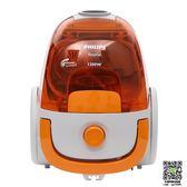 吸塵器FC8085 家用大功率小巧無塵袋小型手持式迷你除螨 igo宜品居家