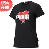 【現貨】PUMA Heart 女裝 短袖 休閒 柔軟 愛心 純棉 歐規 黑【運動世界】58789701
