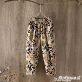 棉麻褲 棉麻印花褲女寬鬆夏季薄款褲子女韓版大碼休閒褲九分哈倫褲蘿卜褲 愛麗絲