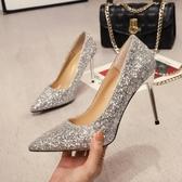 來自星星的你銀色尖頭高跟鞋細跟漸變色亮片中跟單鞋伴娘婚鞋女33  Cocoa