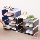 多層鞋架布藝鞋子收納架家用多功能小鞋架鞋柜【櫻田川島】