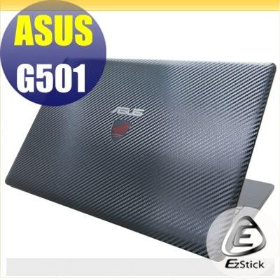【Ezstick】ASUS G501 專用 Carbon黑色立體紋機身貼 (含上蓋、鍵盤週圍) DIY包膜