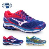 MIZUNO WIDE WAVE INSPIRE 13 女慢跑鞋 (免運 美津濃≡體院≡