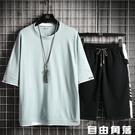 運動套裝男士夏季新款韓版潮流青少年寬鬆帥氣一套休閒運動服男裝 自由角落